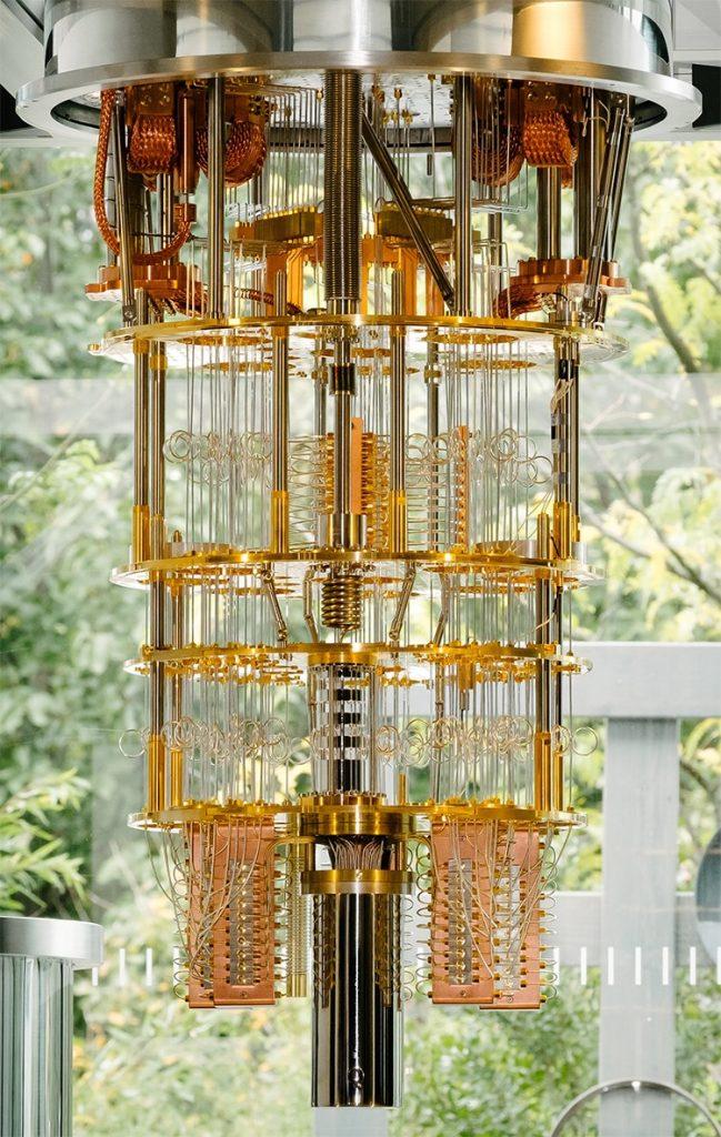 image ordinateur quantique
