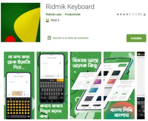 Ridmik Keyboard